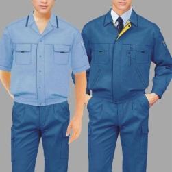 Tên SP: Áo bảo hộ lao động 01